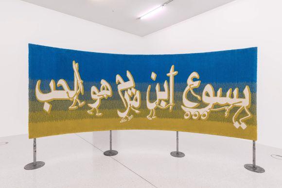 """Meran: Die Gruppenausstellung """"The Poetry of Translation"""""""