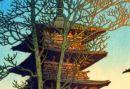 """""""Reise nach Japan, ein Land das sich verändert"""" (Travel in Changing Japan)"""