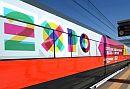 """Die """"Frecce Trenitalia"""" und Expo 2015"""